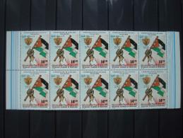 MAURITANIA 1982 / Nr 500 X 10 / MNH ** / COT. 10 EUR / BATAILLE DE KARAMEH - Mauritanie (1960-...)