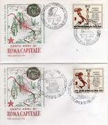 Italia 1970 Centenario Di Roma Capitale 4 FDC Con Annulli Diversi - Altri