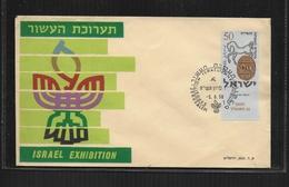 ISRAEL 1958 FDC Y.T.121  EXPOSITION ISRAELIENNE /JERUSALEM - Israel
