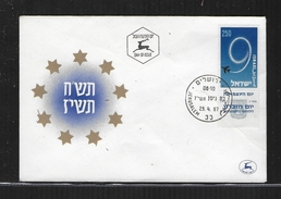 ISRAEL 1957 FDC Y.T.119 AVEC TAB - Covers & Documents