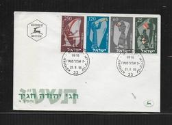 ISRAEL 1955 FDC Y.T.92-95 INSTRUMENTS DE MUSIQUE - Israel
