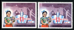 Korea 1977, SC #1617, Perf & Imperf, Education, Child - Korea, North