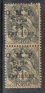 SYRIE N°45 N**  En Paire Verticale - Syria (1919-1945)