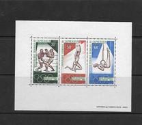 O) 1968 CAMEROON, GAMES OLIMPICOS MEXICO 1968 - SPORTS, SOUVENIR MNH - Cameroon (1960-...)