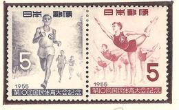 Japon 1955, Meetings Athlétiques Nationaux ( Thématique Sport ) - 1926-89 Emperor Hirohito (Showa Era)