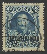 Crete, 25 L. 1901, Scott # 72, Mi # 10b, Used. - Creta