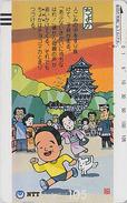 Télécarte Ancienne Japon / NTT 330-055 - Peinture Enfants Chien - Children Dog - Painting Japan Front Bar Phonecard - Japan
