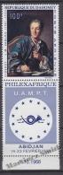 Dahomey 1968 Yvert A 97, Philatelic Exhibition Philexafrique - MNH