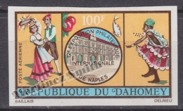 Dahomey 1972 Yvert A 165, International Philatelic Exhibition At Naples - Air Mail - Non-Perforated - MNH