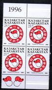 Sello Nº 96 En Bloque 4.  Kazakstan - Roedores