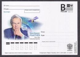 RUSSIA. 2014. Michael Reshetnev, The Scientist, The Designer. Post Card. MNH. - Russia & URSS