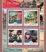 DJIBOUTI 2016 SHEET BATAILLE DE MOSCOU BATTLE OF MOSCOW SECOND WORLD WAR WWII SECONDE GUERRE MONDIALE Djb16413a - Djibouti (1977-...)