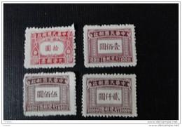 Chine 1945 Timbre Franchise Militaire - 1949 - ... République Populaire