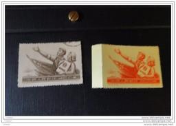 Chine 1954 Y/T N° 1028 Et 1029 MH*  Oblit  Sc N° 239 Et 240  Nouvelle Constitution - 1949 - ... République Populaire