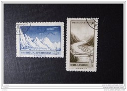Chine 1955  Y Et T N° 1069 Et 1070   Sans Gomme Oblit  Convoy Of Lorries  Et Tatu River Suspension Bridge - 1949 - ... République Populaire
