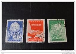 Chine 1956Y/T: N°1196 à 1198 * Oblitéré - 1949 - ... République Populaire