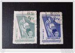 Chine Y/T N° 971 Et 972 MH* Protection De L'enfance - 1912-1949 Republic