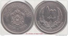 LIBIA 100 Milliemes 1965 KM#11 - Used - Libia