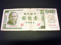 TAIWAN 100 Yuan 1972 ,pick N° 1983 , CHINA-TAIWAN - Taiwan