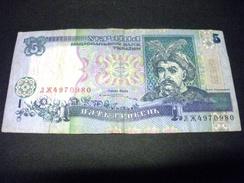 UKRAINE 5 Hryven 1997 ,pick N° 110 B , UKRAINE - Ucrania