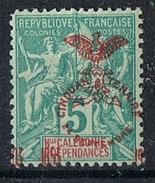 NOUVELLE-CALEDONIE N°70 N*  Variété Surcharge à Cheval - Neukaledonien