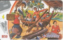 MALDIVES ISL. - Boat Builders, CN : 340MLDGIA, Chip ORGA, Used - Maldives