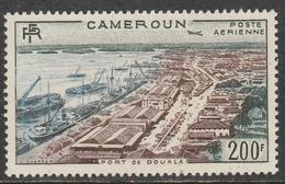"Cameroun  ""1955""  Scott No. C36  (N**)  Poste Aérienne  ($$) - Camerún (1960-...)"