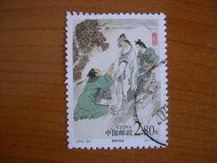 Chine  N° 3954 Oblitéré