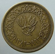 1963 - YEMEN- 1 BUQSHA - AH 1382 -KM 27 - Yemen