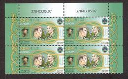 EUROPA CEPT Scouts. 2007 Estonia MNH Stamp Block Of 4 Mi Klb 585 - 2007