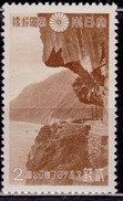 Japan, 1941, Seisui Precipice, 2s, Scott# 315, MNH
