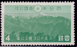 Japan, 1941, Mt. Tsugitaka, 4s, Scott# 315, MNH