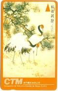 Macau - CTM - Cranes Birds - 6MACA - 17.000ex, Used - Macau