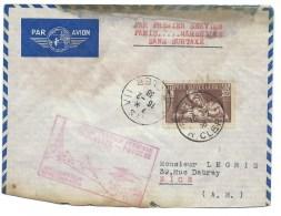 ENVELOPPE PREMIER SERVICE PARIS MARSEILLE SANS SURTAXE / 1938 - Postmark Collection (Covers)