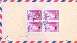 BURMA / MYANMAR COMMERCIAL COVER MAILED TO INDIA - USE OF 4V BLOCK OF COMMEMORATIVE STAMP - Myanmar (Burma 1948-...)