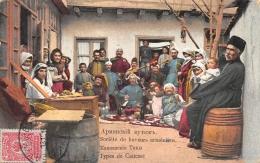 ARMENIE  SOCIETE DE BUVEURS ARMENIENS  TYPES DE CAUCASE - Arménie