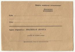 Russia Occupation Carte Postale