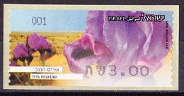 Israel - ATM Mi.Nr. 90 - Postfrisch MNH - Blumen Flowers Iris Schwertlilie - Franking Labels