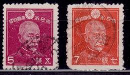 Japan, 1942-44, Admiral Heihachiro, Scott# 331 & 333, Used - 1926-89 Emperor Hirohito (Showa Era)