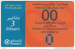 BAHRAIN - Batelco Prepaid Card BD 3, Used