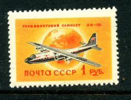 U.R.S.S. 1958-59 Y&T 110 *