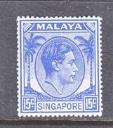SINGAPORE  11 A  Perf. 18  * - Singapore (1959-...)