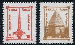 Syria 2016 Sword & City MNH** - Siria