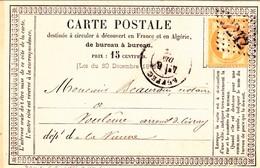 CPO Losange GC 3242 / YT 59 Ruffec 06/12/1873 Pour Vouleme - 1871-1875 Cérès