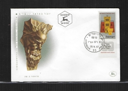 ISRAEL 1957 FDC Y.T.120 AVEC TAB - Covers & Documents