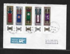 ISRAEL 1957  Y.T.341-345 AVEC TAB POUR HAMBURG - Israel
