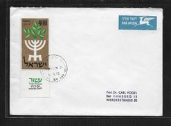 ISRAEL 1958 FDC  Y.T 138 AVEC TAB - Israel