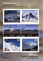 MT.MAKALU/MT.KANCHENJUNGA DIAMOND JUBILEE 6 STAMP MINIATURE SHEET NEPAL 2015 MINT MNH - Géologie