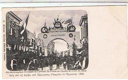 GREECE. GRECE . CRETE. CRETA Arc De Triomphe  Al´occasion De L´arrivée Du Prince En Candie De Crete En 1902 TBE - Greece