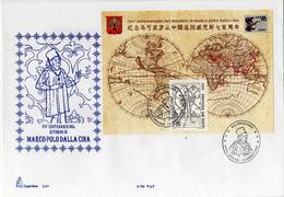 Vaticano 1996 FDC BF 700° Ritorno Di Marco Polo Dalla Cina - Other